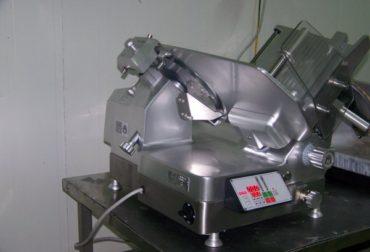 Feliator automat SG350